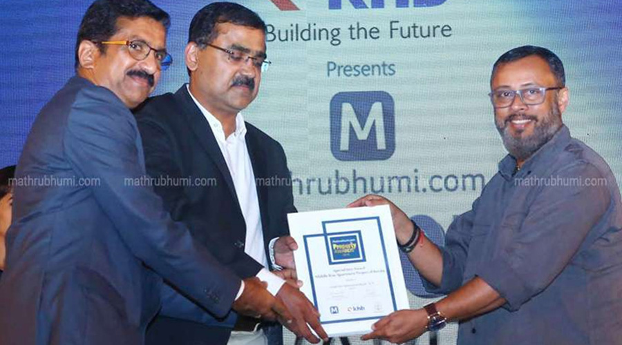 Awards - About Us - Sreerosh Properties
